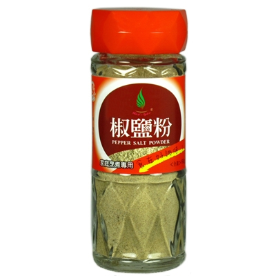《飛馬》椒鹽粉‧Pepper Salt Powder-60g