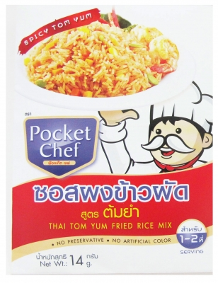 《飛馬》Pocket Cheff 泰式酸辣冬蔭功炒飯料‧Tom Yum fried rice mix-14g