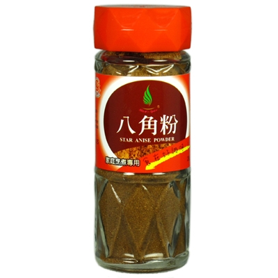 《飛馬》八角粉‧Star Anise Powder-28g