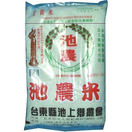 滿2000免運池農米 4.5kg