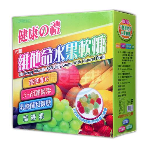 六鵬維他命水果軟糖(600g±5g)x1