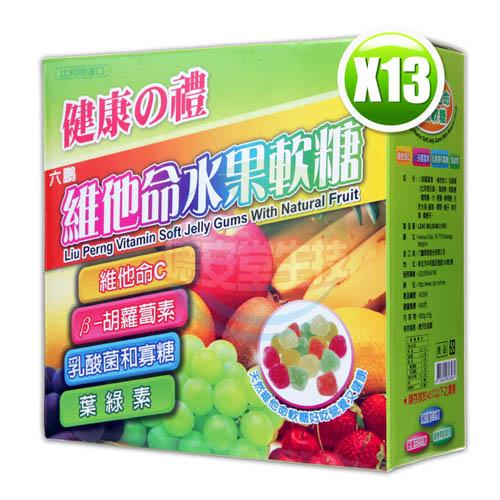 六鵬維他命水果軟糖(600g±5g)x13