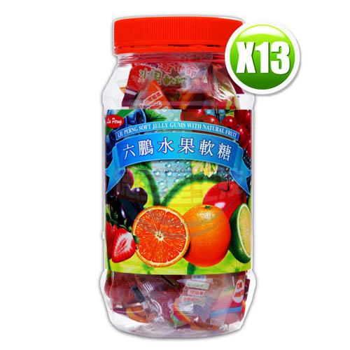 六鵬維他命水果軟糖(80gm±3%)x13