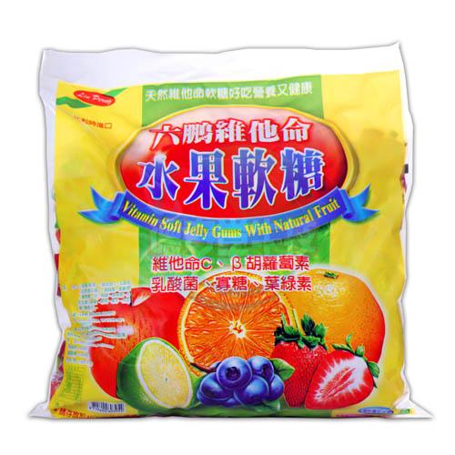 六鵬維他命水果軟糖(1kg±5g)x1