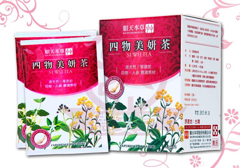 順天本草四物美妍茶(5gx10包/盒)x1-原價$275