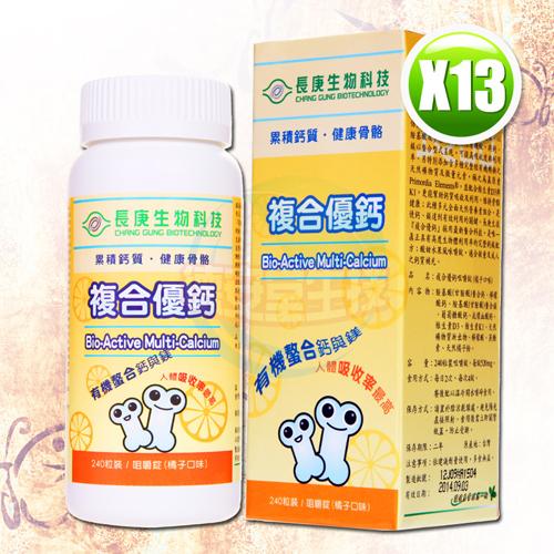 長庚生技 複合優鈣 (520mgx240錠/瓶)x13-補貨中