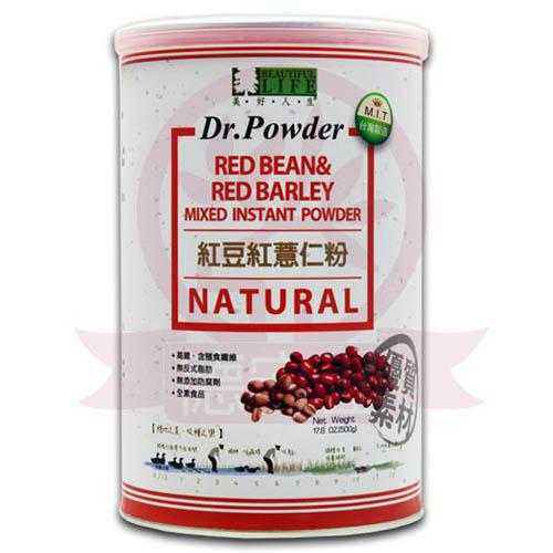 美好人生 紅豆紅薏仁粉500g