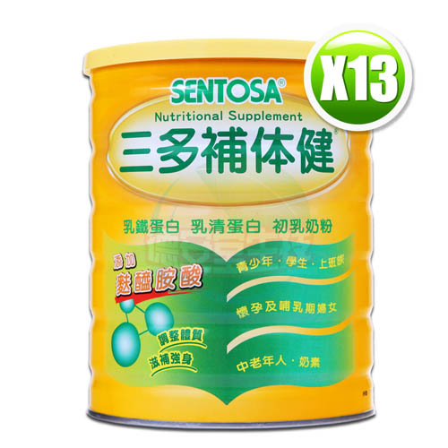 三多補体健(750g/罐)x13