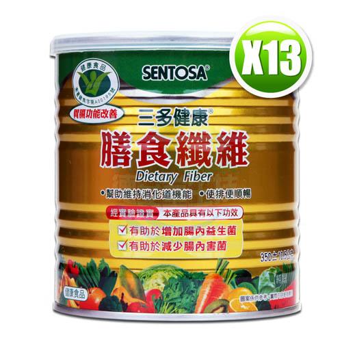 三多健康膳食纖維(350g/罐)x13