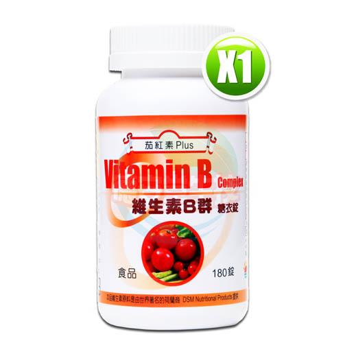 三多維生素B群(含茄紅素)(180粒/瓶)x1
