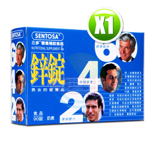 三多鋅錠(90錠/盒)x1