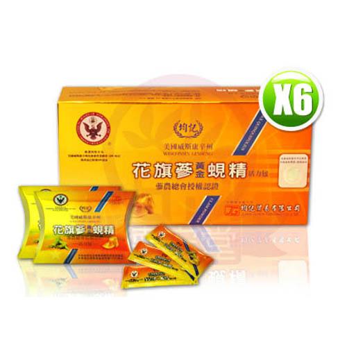 威州花旗蔘黃金蜆精活力包(1.5gX45包/盒)x6