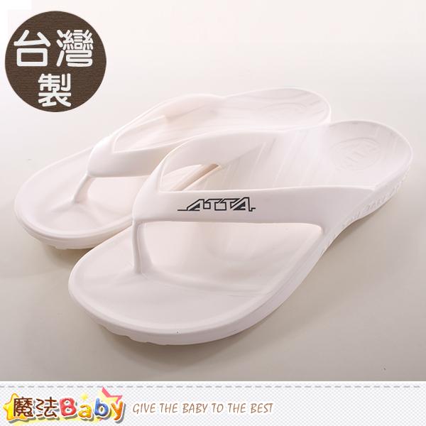 成人女款拖鞋 台灣製減壓足弓夾腳拖 魔法Baby~sd0030