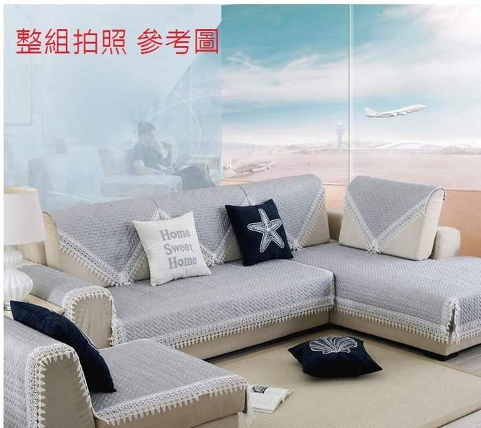 典雅氣質 70*150 CM 四季可用棉麻蕾絲邊三人座沙發墊/ 坐墊/ 椅墊 (RSF0008)