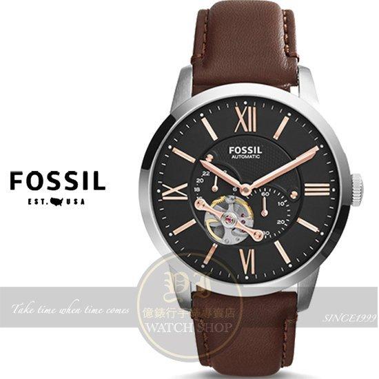 FOSSIL美國品牌Townsman Automatic系列復古紳士機械腕錶-黑x咖啡/43mm ME3061原廠公司貨