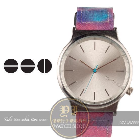 KOMONO比利時設計品牌 WIZARD P TIE DYE藝術渲染塗鴉腕錶/37.5m KOM-W1827公司貨/禮物/聖誕節