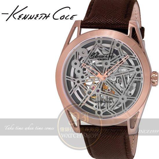 Kenneth Cole國際品味紳士鏤空機械型男腕錶-IP玫瑰金/43mm IKC8082公司貨/設計師/禮物/精品