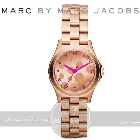 Marc by Marc Jacobs 國際精品 Henry Glossy Pop 時尚腕錶-IP玫瑰金/28mm MBM3271公司貨
