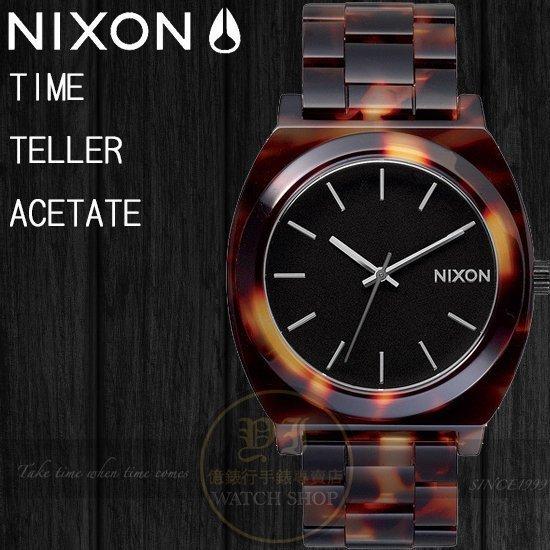 NIXON 實體店The TIME TELLER ACETATE 玳瑁琥珀腕錶 A327-646公司貨/禮物/聖誕節