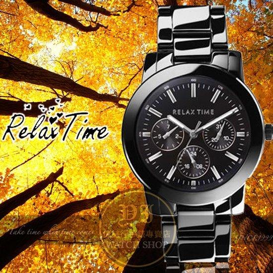 Relax Time關詩敏代言經典三眼錶款-銀/黑/38mm R0800-16-09公司貨/MIT/原創設計