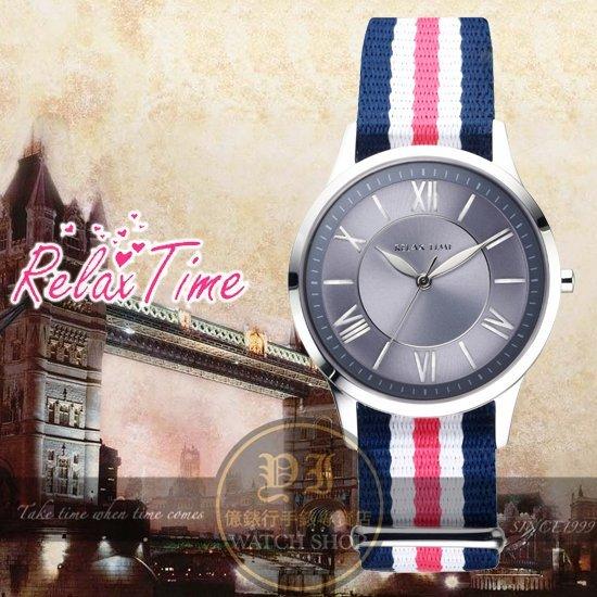 Relax Time關詩敏代言經典學院風格腕錶-藍x粉/36mm RT-58-2L公司貨/MIT/禮物/情人節