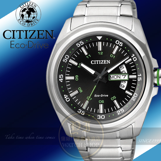 CITIZEN日本星辰Eco-Drive系列情人節推薦光動能紳士腕錶-銀x黑/43mm AW0020-59E公司貨