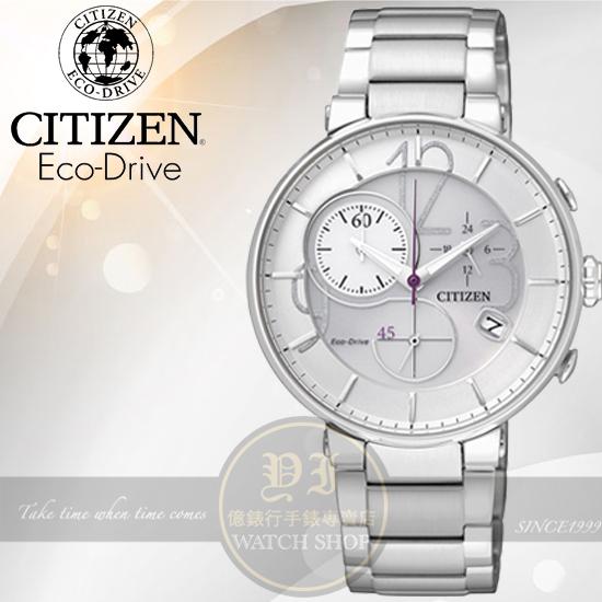 CITIZEN日本星辰Eco-Drive都會OL光動能計時腕錶-白/33mm FB1200-51A公司貨/禮物/情人節