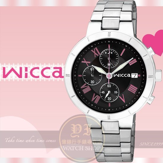 CITIZEN日本星辰Wicca少女系列甜心gril計時腕錶-黑/35mm BM2-217-51公司貨/禮物/情人節