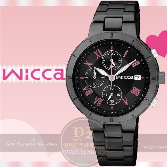 CITIZEN日本星辰Wicca少女系列甜心gril情人節計時腕錶-IP黑/35mm BM2-241-51公司貨/禮物