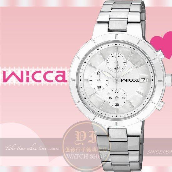 CITIZEN日本星辰Wicca少女系列甜心gril貝殼彩計時腕錶-白蝶貝/35mm BM2-217-11公司貨