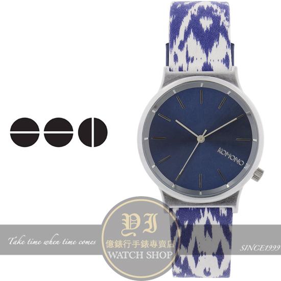 KOMONO比利時設計品牌Wizard Print Series 蠟染藍調腕錶/36mm KOM-W1835公司貨