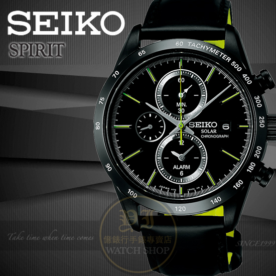 SEIKO日本精工SPIRIT 太陽能鬧鈴兩地時間紳士真皮腕錶-IP黑/41mm V172-0AP0D/SBP0Y129G公司貨/王力宏