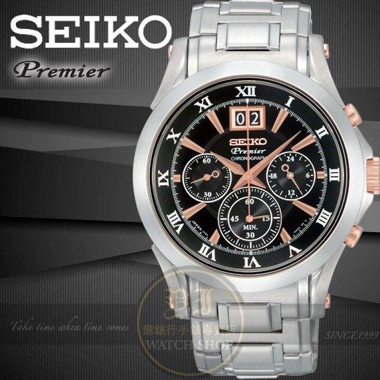SEIKO日本精工Premier簡約紳士計時腕錶-黑/玫瑰金/41mm 7T04-0AA0K/SPC064J1公司貨