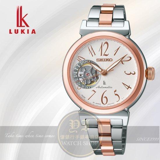 SEIKO日本精工LUKIA林依晨鏤空晶鑽機械腕錶-銀x玫塊金/32mm 4R38-00N0KS/SSA896J1公司貨