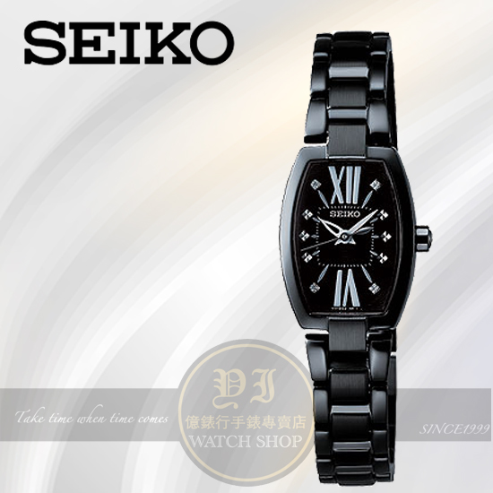 SEIKO日本精工SOLAR個性女孩時尚酒桶腕錶-IP黑/17mm V111-0BV0SD/SUP041J1公司貨
