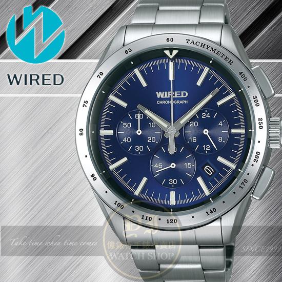 WIRED日本原創飆速三眼計時腕錶-藍/44mm VK63-X002A公司貨/柯有倫/日本原創/設計師/男錶/聖誕節