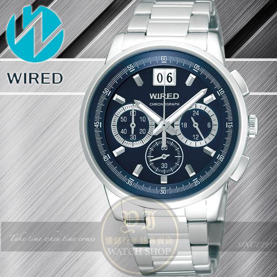 WIRED日本原創NEW STANDARD系列雅痞型男計時腕錶-藍/40mm VK73-X004B/AU5005X公司貨