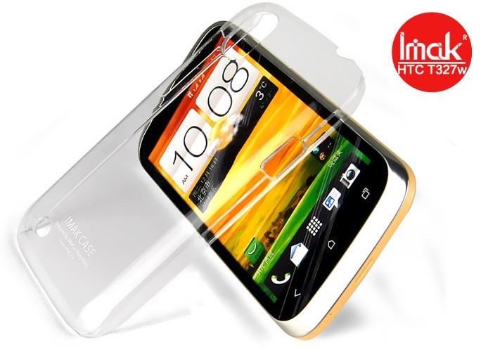 HTC T327w 水晶殼 艾美克imak羽翼水晶殼 T327w 透明保護殼 保護套  DIY素材殼可貼鑽 【清倉】