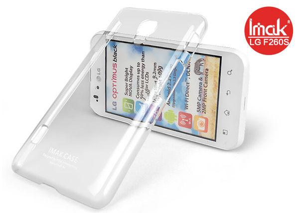 樂金LG Optimus LTE 3 F7 F260S  艾美克IMAK羽翼水晶殼 LG f260s手機保護殼 手機背殼  DIY素材殼可貼鑽 【清倉】
