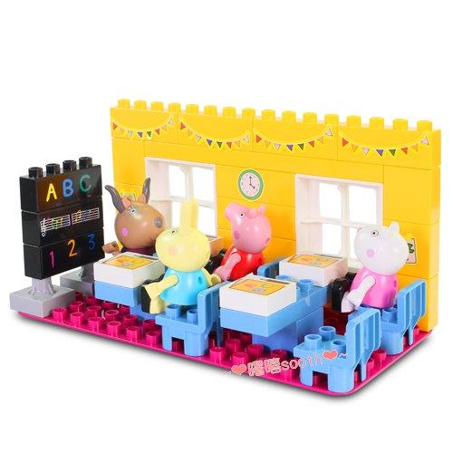 【曙嘻sooth】粉紅豬小妹 peppa pig-積木系列-豪華教室組/ Peppa Construciton/ 佩佩豬/ 蘇西/ 蕾貝卡/ Peppa Pig