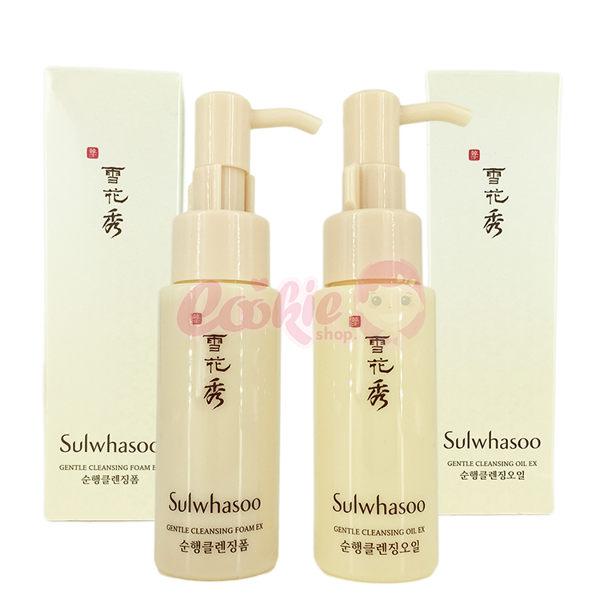 韓國 Sulwhasoo 雪花秀 順行洗面乳/卸妝油(50ml)【庫奇小舖】