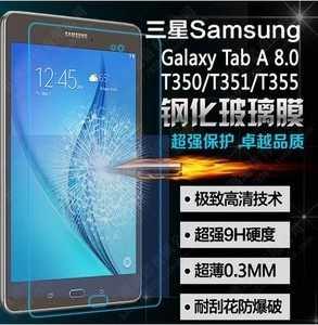 三星Galaxy Tab A 8.0 T350平板鋼化膜 9H 0.4mm直邊 耐刮防爆玻璃膜T351/T355 平板鋼化膜