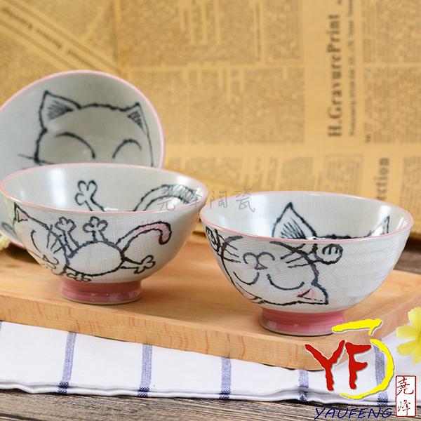 ★堯峰陶瓷★日本製 美濃燒 中平碗 手繪蠟筆貓 飯碗