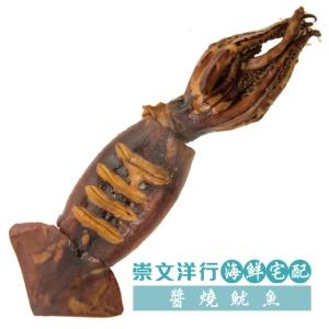 【海鮮主義】醬燒魷魚 150g ★佐日式醬汁的自然鮮甜