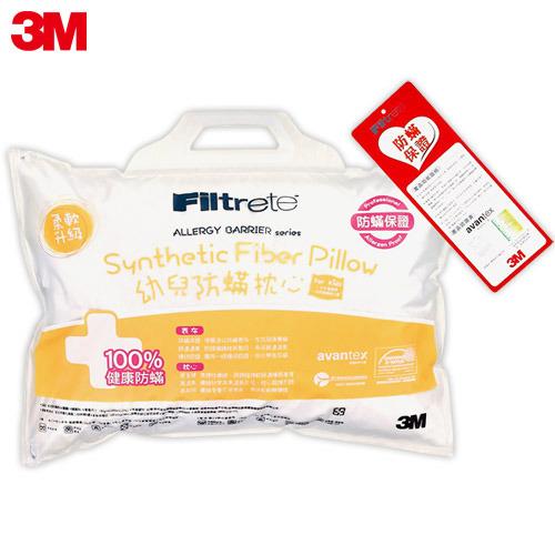 【淘氣寶寶】3M 防蹣幼兒枕-附純棉枕套 (2-6適用)