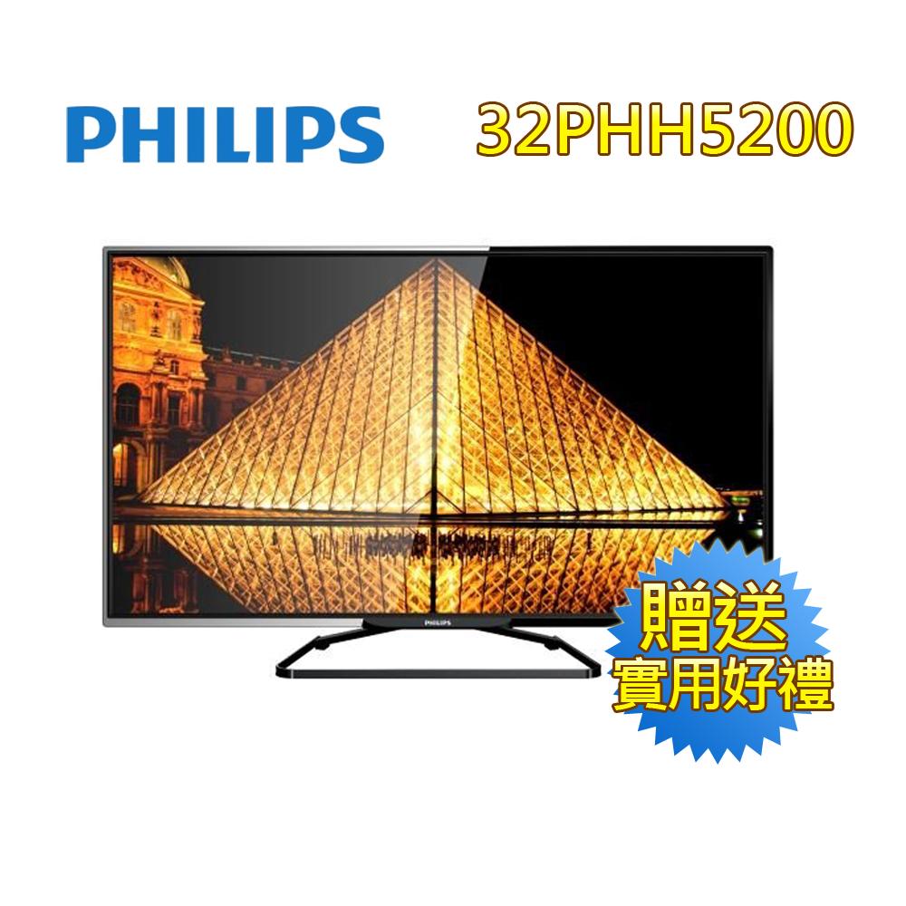 【PHILIPS飛利浦】 32吋 LED液晶顯示器 32PHH5200 (不含基本安裝) 贈:多功能自拍棒、HDMI線