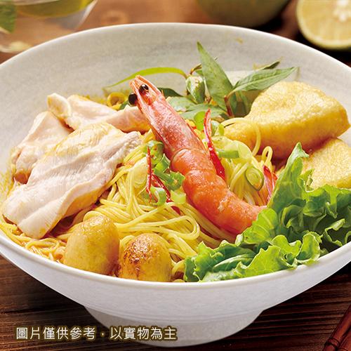 【誠記食堂限定】叻沙麵
