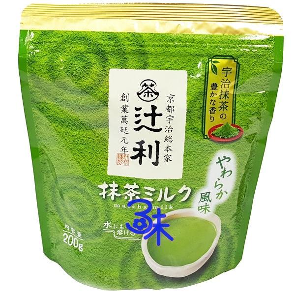 (日本)片岡 辻利牛奶抹茶粉 1包 200 公克 特價 226 元 【4901305410197】