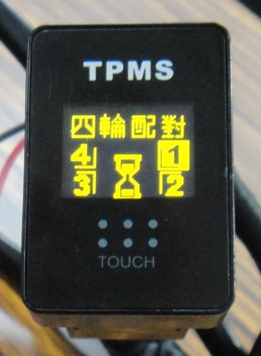 ORO W417盲塞形胎壓偵測器