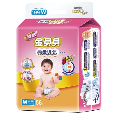 頂級金貝貝 柔棉透氣 (魔術氈) 紙尿褲 尿布 M52+4 片/包 1箱4包